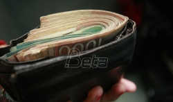 Evro sutra 118,04 dinara