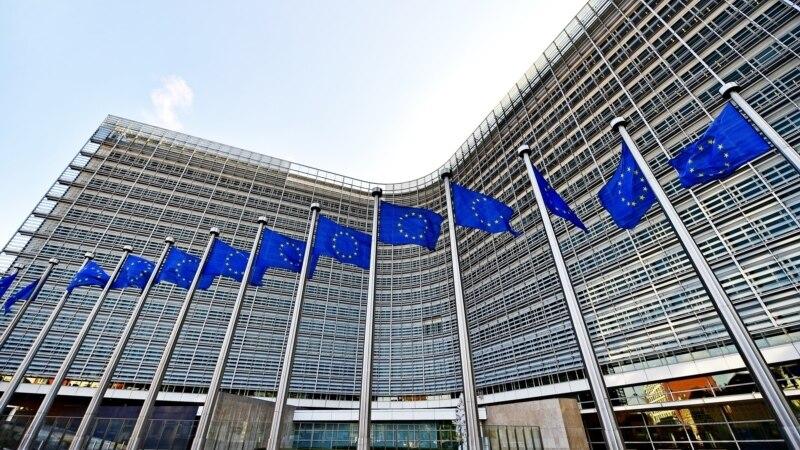 Evropska komisija: Što pre imenovati novog ministra pravde Crne Gore