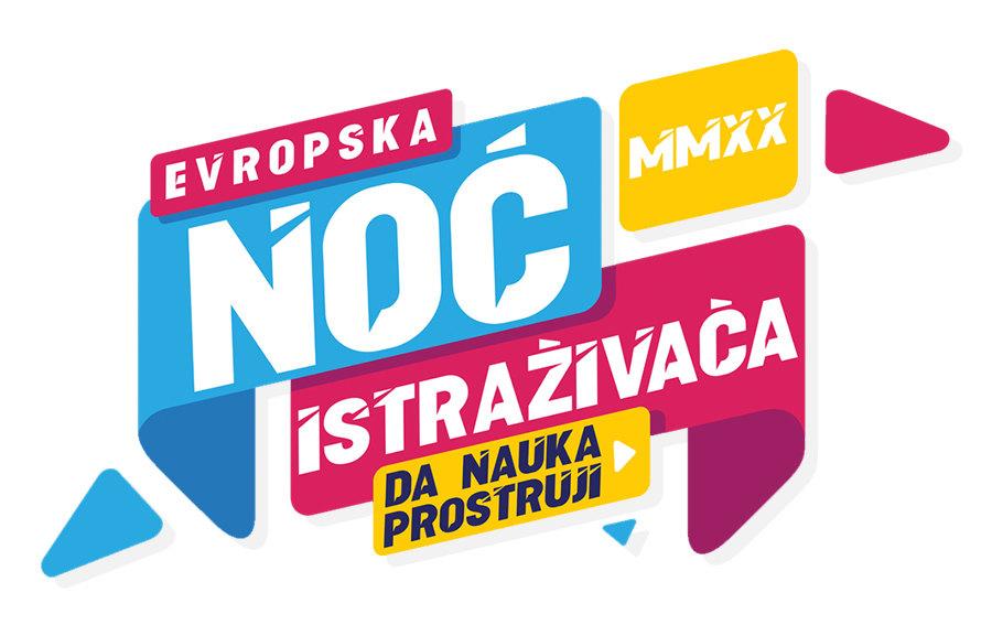 Evropska noć istraživača u Srbiji 27. i 28. novembra