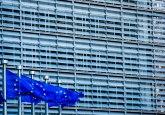 Evropska unija trenutno nema rešenje