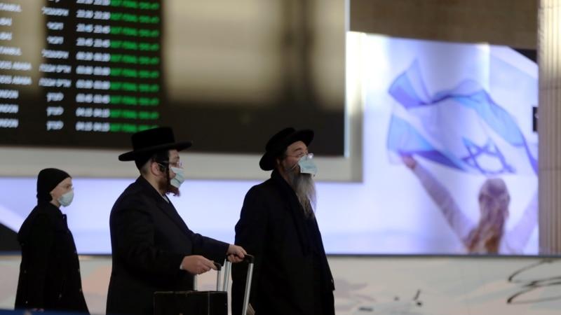 Evropske i američke aviokompanije otkazaju letove za Izrael