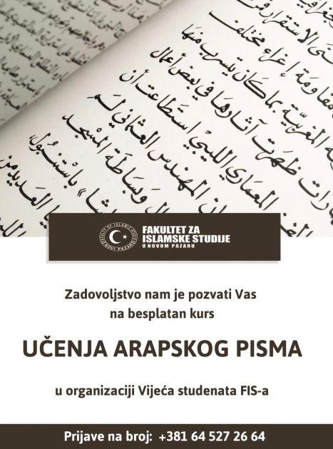 FIS organizira besplatnan kurs učenja arapskog pisma