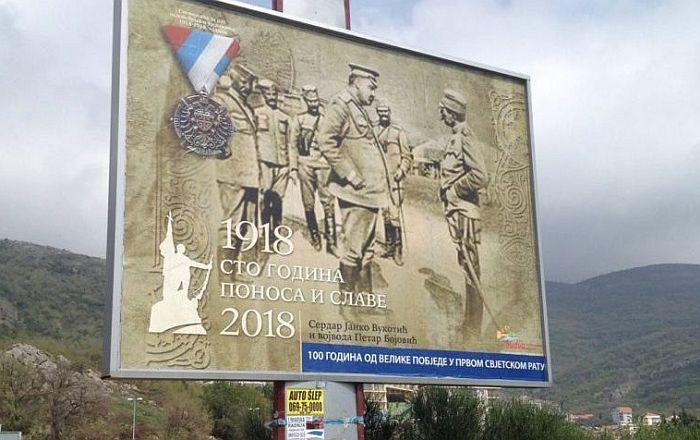 FOTO: Bes crnogorske javnosti zbog bilborda o srpskoj vojsci