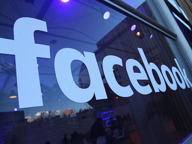 """Facebook ulaže više od pola milijarde dolara u tehnologiju za """"čitanje misli"""""""