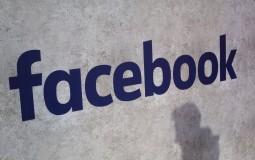 Fejsbuk lansira novu sekciju vesti, plaća izdavačima