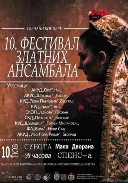 Festival zlatnih ansambala sutra u Novom Sadu