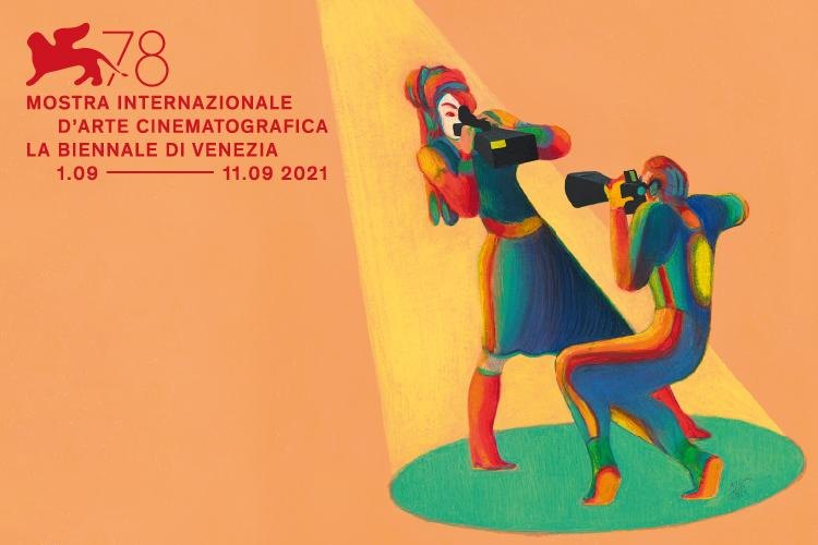 Filmovi sa Venecijanskog festivala uskoro i u Srbiji