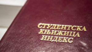 Filološko-umetnički fakultet u Kragujevcu dobija novu zgradu
