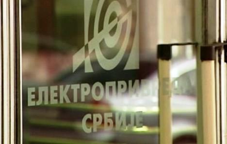 Fiskalni savet: Ne sugeršemo privatizaciju EPS-a