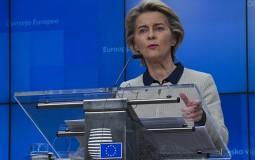 Fon der Lajen: Vakcinacija prvih građana EU moguća do Božića