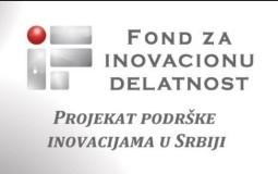 Fond za inovacionu delatnost objavio novi javni poziv