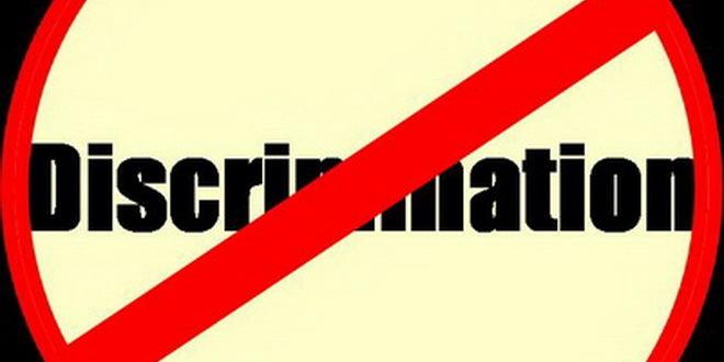 Formira se evidencija postupaka za zaštitu od diskriminacije