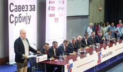 Formiran Savez za Srbiju