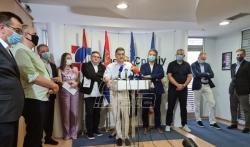 Formirana Udružena opozicija Srbije, cilj smena bahatog režima zasnovanog na samovlji jednog ...