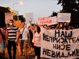 Foto-vest: Treći niški protest miran, mladi prošetali i izneli zahteve