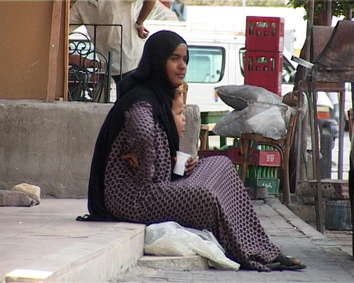 Francuska: Da li zakonski amandmani dodatno marginalizuju muslimanke?
