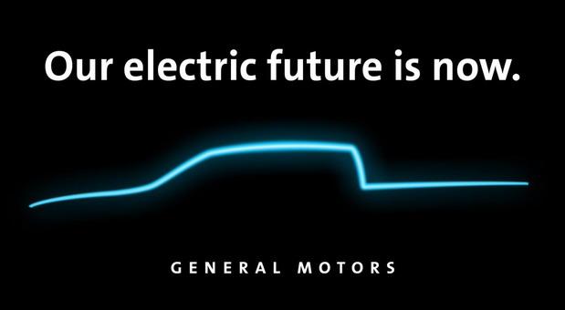 GM investira 2,2 milijarde dolara u fabriku za električna vozila