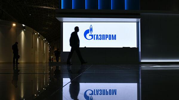 """""""Gasprom"""" počeo da uklanja cevi koje služe za tranzit gasa iz Rusije preko Ukrajine"""