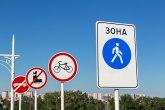 Gde će sve biti postavljena saobraćajna signalizacija u Šidu? VIDEO