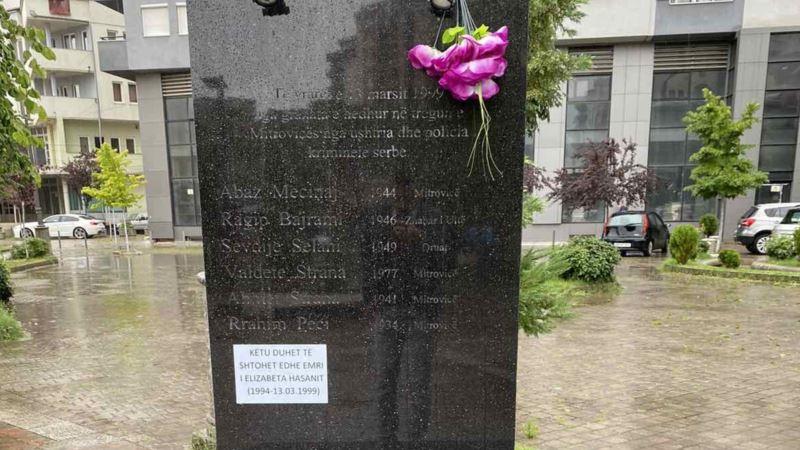 Gde je Elizabetino ime na spomen ploči u Mitrovici?