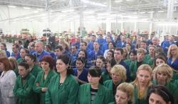 Geoks u Vranju obavestio radnike da ide u stečaj