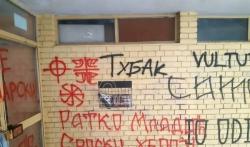 Globalna inicijativa osudila napade na novinara Dinka Gruhonjića