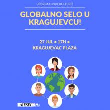 Globalno selo - Kragujevac 2019