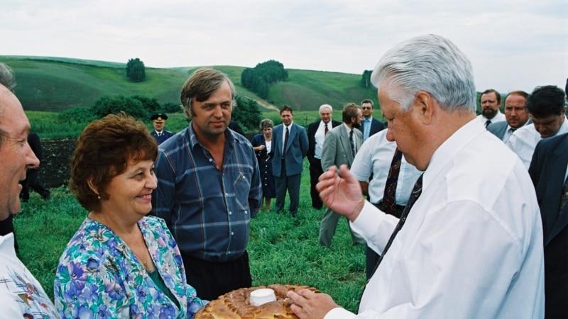 Godine Borisa Jeljcina