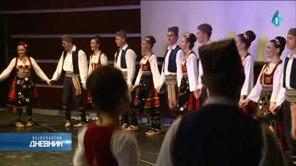 Godišnji koncert Kulturno-umetničkog društva Vila