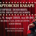 Gorica Popović za 8. mart u Aleksincu
