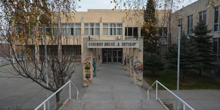 Grad Bor za obrazovanje izdvaja 16 odsto ukupnog budžeta [VIDEO]