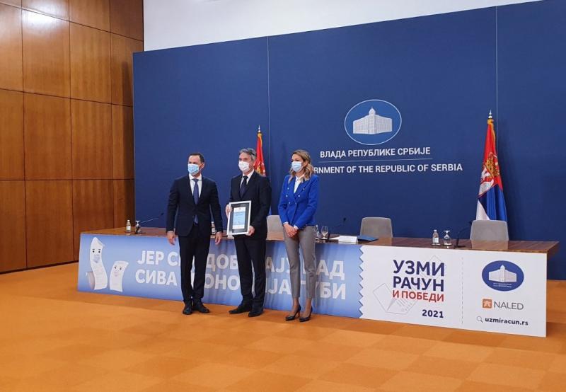 """Grad Vranje pobednik u okviru nagradne igre """"Uzmi račun i pobedi"""""""