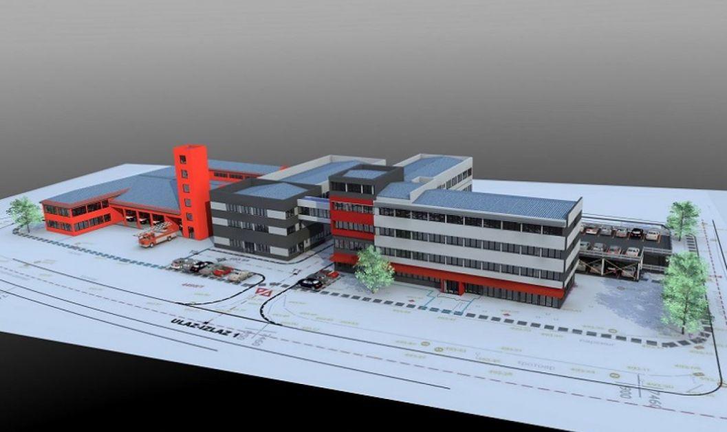 Gradi se novi kompleks Policijske uprave u Novom Pazaru – Projekat vrijedan tri miliona eura