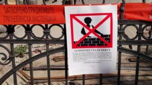 Gradnja u Topolskoj 19 do daljnjeg zaustavljena, udruženja će i dalje pratiti razvoj situacije