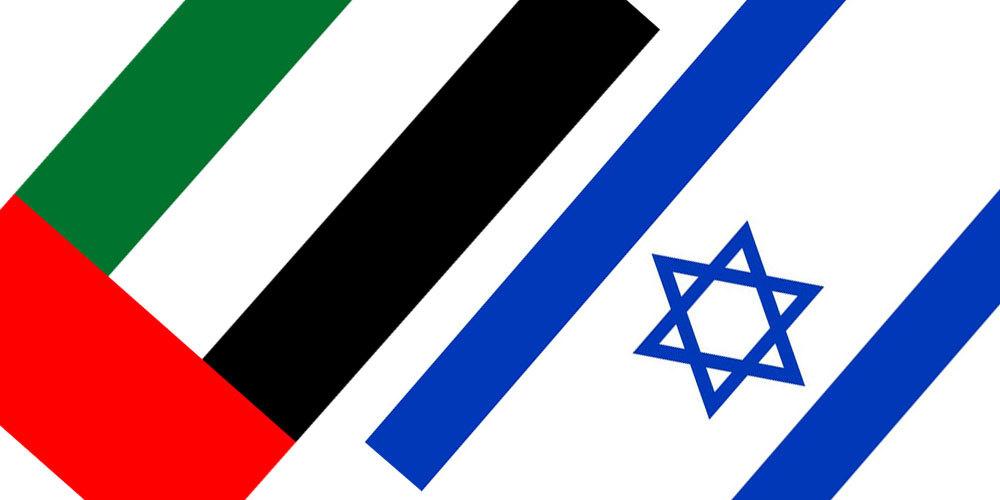 Građani Ujedinjenih Arapskih Emirata mogu u Izrael bez vize