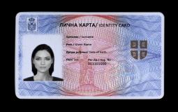 Građani će moći besplatno da menjaju lična dokumenta sa novim adresama