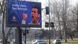 Građani na Novom Beogradu pozdravili Đokovića