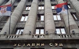 Građani se sve više obraćaju Ustavnom sudu, a broj usvojenih žalbi opada