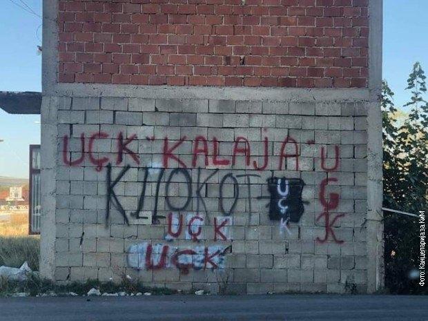 Grafit tzv. UČK na kući u srpskoj opštini Klokot