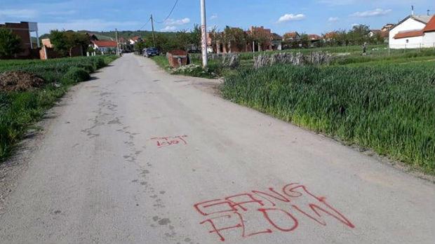 Grafiti mržnje u selu Gornje Kusce na Kosovu