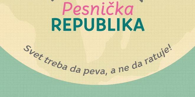 Gramata Pesničke republike uručena Dragoslavu Mihailoviću