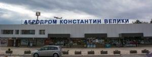 "Granični prelaz na Aerodromu ""Кonstantin Veliki"" u Nišu od danas ponovo radi"
