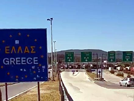 Grčka otvorila granicu za naše državljane, ovo su uslovi za ulazak
