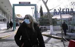 Grčka prijavila prvi slučaj osobe zaražene koronavirusom