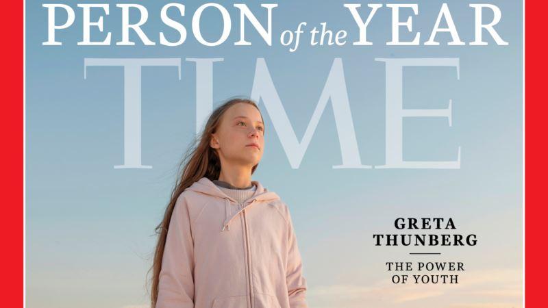 Greta Tunberg - ličnost godine časopisa Tajm