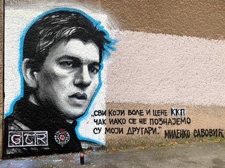 Grobari se muralom oprostili od Savovića