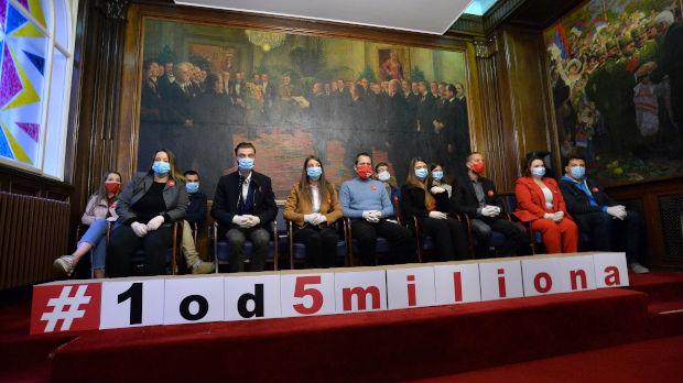 Grupa građana 1 od 5 miliona predala listu