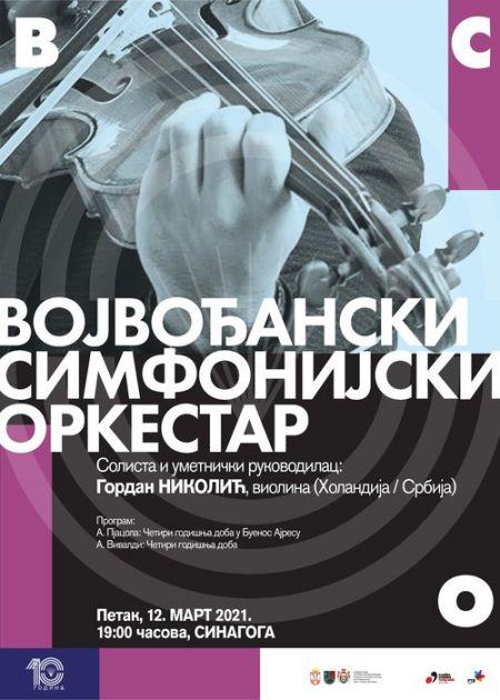 Gudači izvode Četiri godišnja doba u Sinagogi, dirigent koncertmajstor Gordan Nikolić