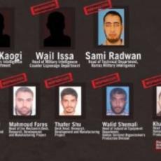 HAMAS POTVRDIO VELIKI GUBITAK, IZRAEL LIKUJE: Pogledajte ko su ubijeni lideri palestinskog pokreta iz Pojasa Gaze (FOTO)