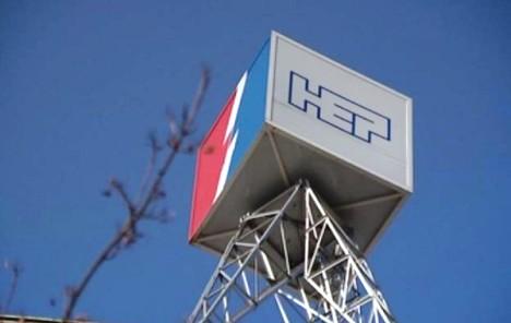 HEP potpisao sporazum o suradnji s ukrajinskom tvrtkom DTEK